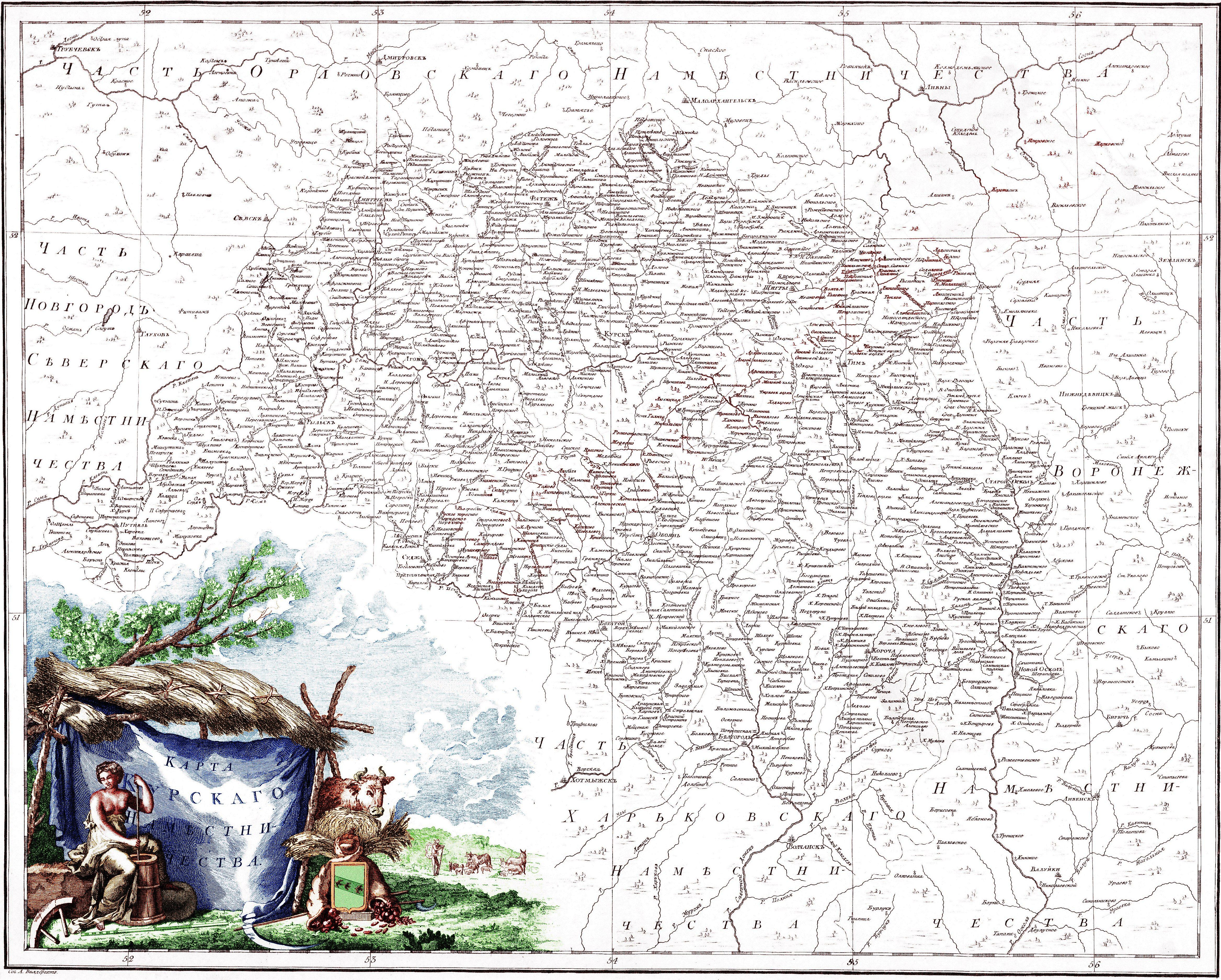 Карта Курского наместничества, 1792г.