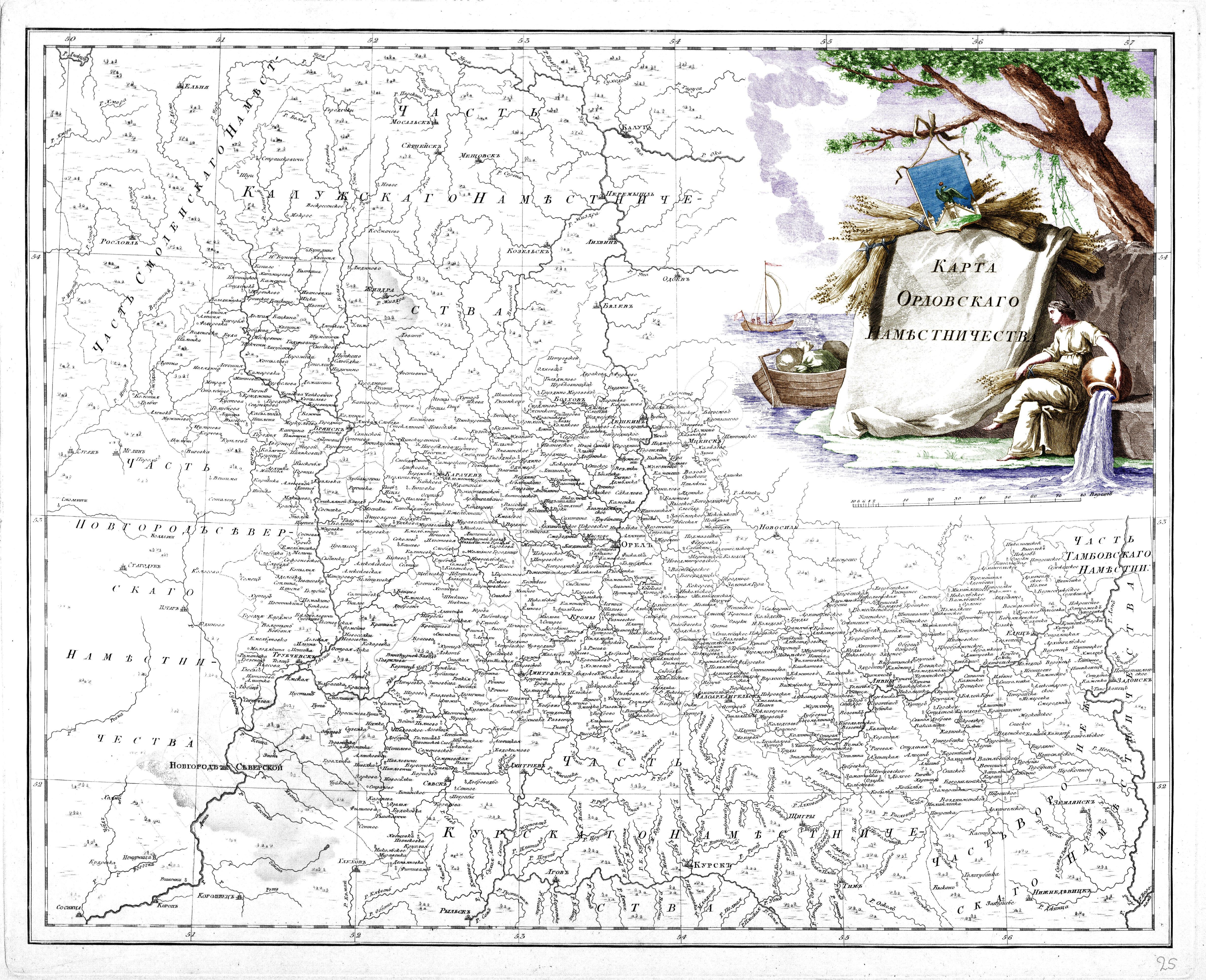 Карта Орловского наместничества, 1792г.